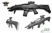 Jsf Gun
