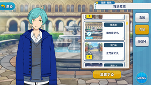 Kanata Shinkai Casual (Winter) Outfit