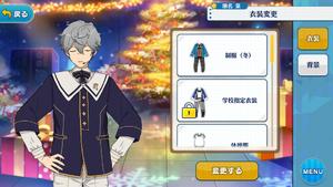 Izumi Sena Choir Uniform