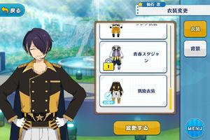 Shinobou Sengoku Triumphal Return Outfit