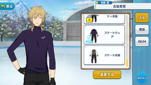Kaoru Hakaze Skating Wear