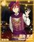 (Story-telling Minstrel) Natsume Sakasaki