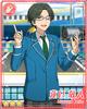 (Winter's Concern) Keito Hasumi