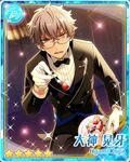 (Cheeky Butler) Koga Oogami Bloomed
