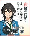 Rei Sakuma Idol AUdition 2 Button