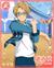 (Invading Lessons) Makoto Yuuki