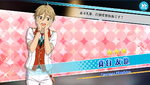 (Immersion) Tomoya Mashiro Scout CG