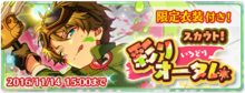 Colorful Autumn Banner