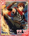 (Burning Ninja) Chiaki Morisawa Bloomed