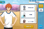 Subaru Akehoshi PE Uniform Outfit