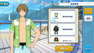 Midori Takamine Beach Bar Swimsuit