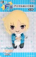 Nazuna Nito Rabbit Plush