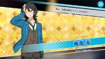 (Anemia) Rei Sakuma Scout CG