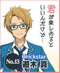 Makoto Yuuki Idol Audition 2 Button Previous