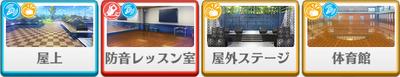 3-A lesson Chiaki Morisawa locations