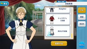 Tomoya Mashiro Cinderella Outfit