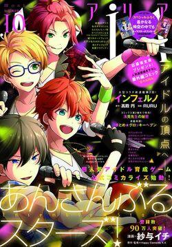 Ensemble Stars! Manga