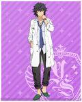 Jin Sagami Dengeki full body