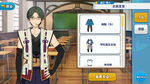 Keito Hasumi Tanabata Outfit