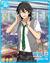 (Live Supervision) Rei Sakuma