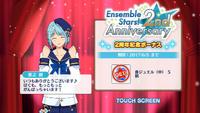 Hajime Shino 2nd Anniversary