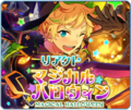 React★Magical Halloween