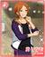 (Mischievous Cat) Hinata Aoi
