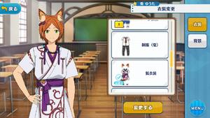 Yuta Aoi Fox Costume Outfit