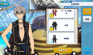 Koga Oogami Pirate Uniform Outfit