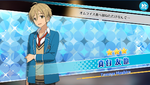 (Unforeseen Happiness) Tomoya Mashiro Scout CG