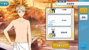 Arashi Narukami Hot Spring Towel Outfit