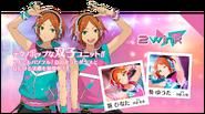 2wink Unit Info