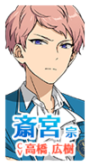 Shu Itsuki Official Page button 2