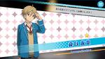 Tomoya Mashiro (Card) Scout CG