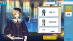 Nazuna Nito Choir Uniform Outfit