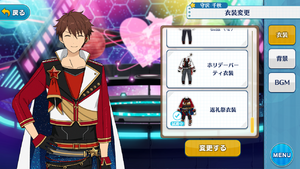 Chiaki Morisawa Compensation Fes Outfit