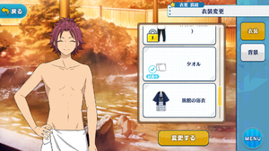 Mao Isara Onsen Towel Outfit