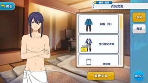 Souma Kanzaki Onsen Towel Outfit