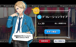 At Your Service! UNDEAD Cafe Rare1