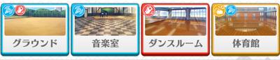 1-A lesson Midori Takamine locations