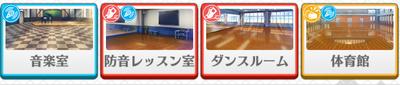 UNDEAD lesson Koga Oogami locations