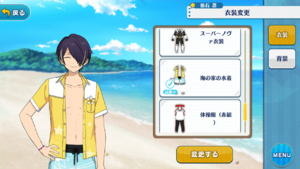 Shinobu Sengoku Beach Bar Swimsuit