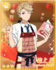 (Chocolatier) Arashi Narukami