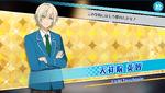 (Expectations) Eichi Tenshouin Scout CG