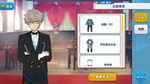Koga Oogami Butler Uniform Outfit
