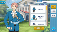 Shu Itsuki School Uniform (Winter) (Matching)
