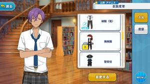 Adonis Otogari School Uniform (Summer)