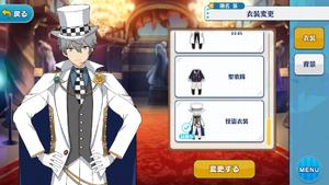 Izumi Sena Phantom Thief Outfit