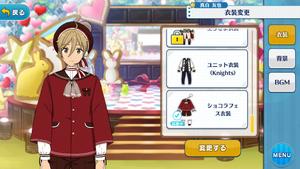 Tomoya Mashiro Chocolat Fes Outfit