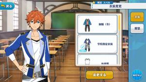 Subaru Akehoshi Academy Idol Uniform Outfit